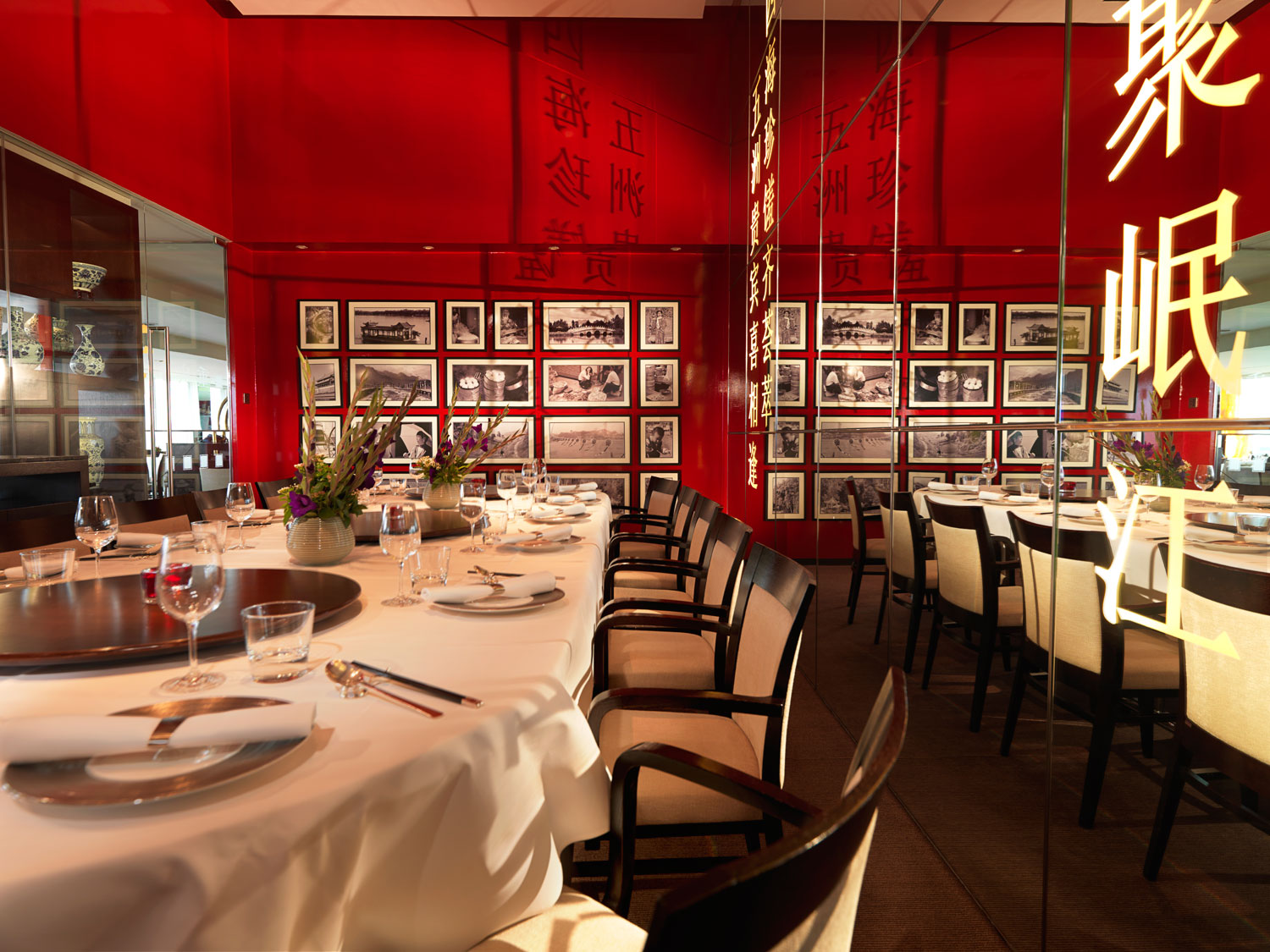 London restaurant bars private dining rooms views