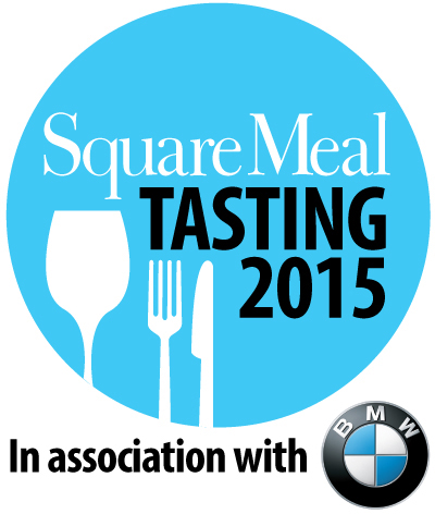 Square Meal Tasting 2015 BMW Celebrity Cruises HAC City Road London The Honourable Artillery Company Prince Consort Rooms