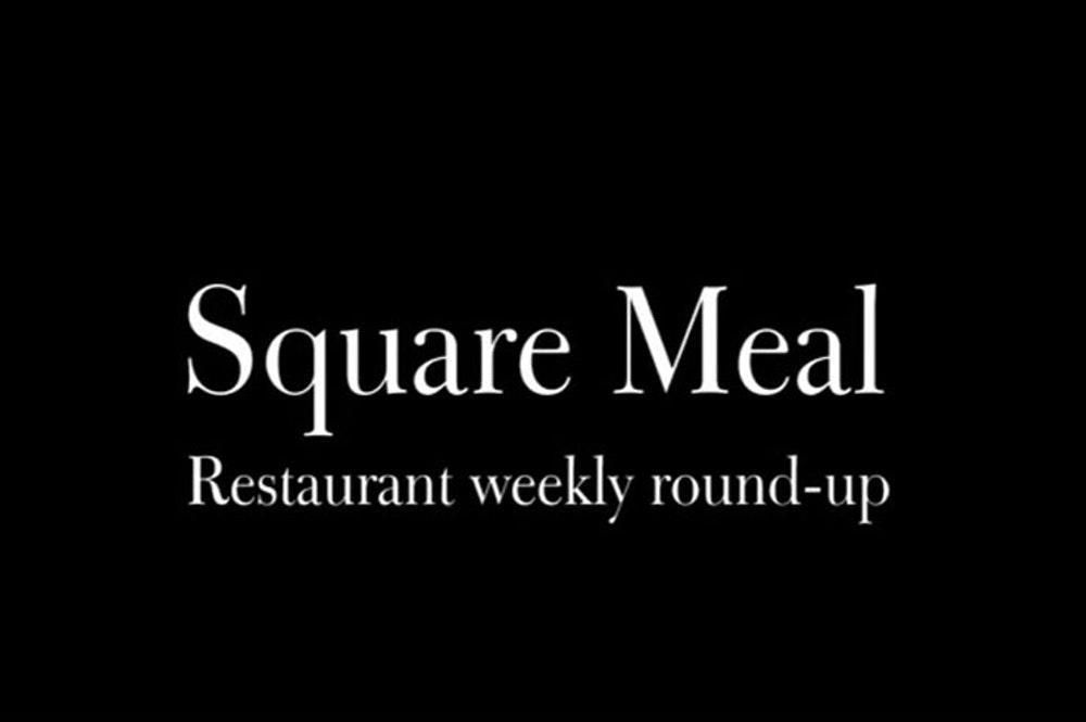 SquareReel News: 07/12/15 [VIDEO]