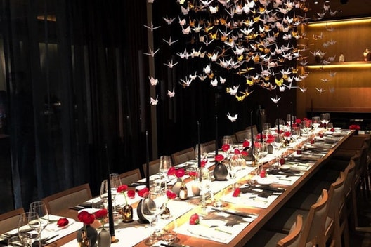 Nobu Restaurant Private Dining Room