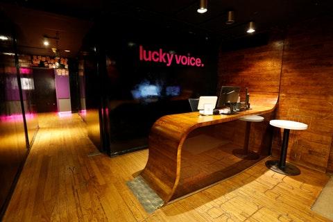 Lucky Voice Soho