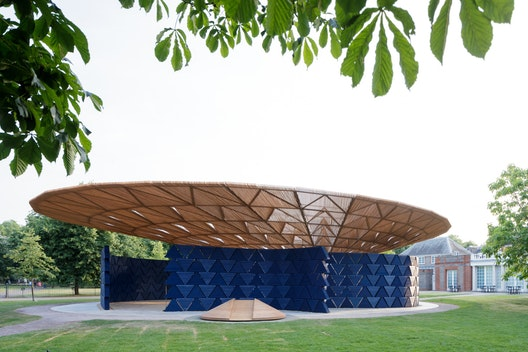 Serpentine Pavilion (Jun-Oct)