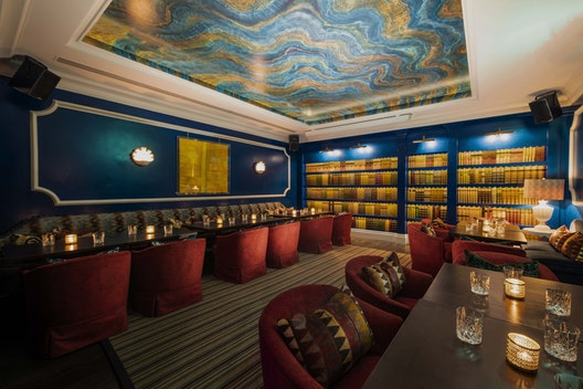 Private Lounge and Library