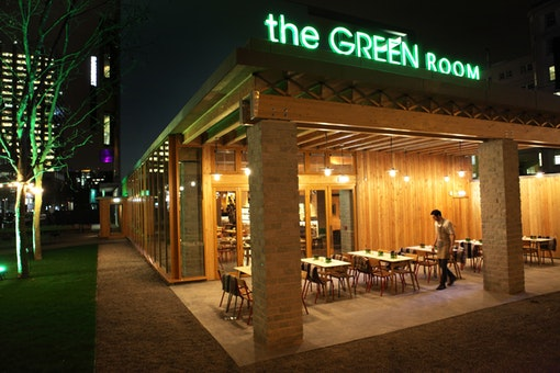 The Green Room at the National Theatre