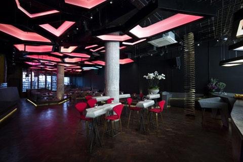 City Zebrano Bar