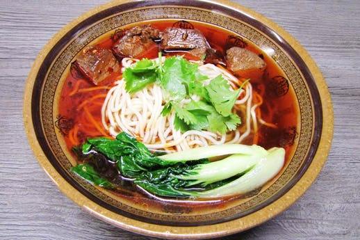 Xi'an Biang Biang Noodles