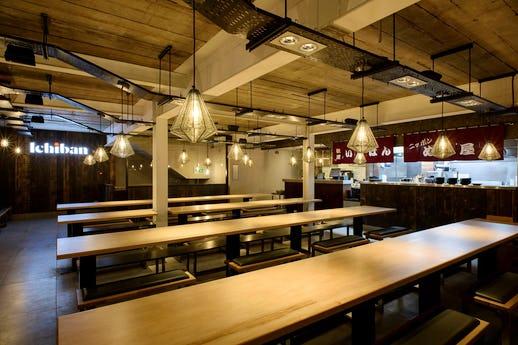 Ichiban Noodle Bar Glasgow