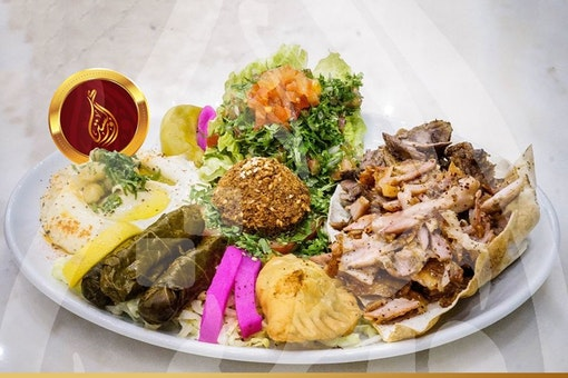 Orchestra Lebanese Cuisine