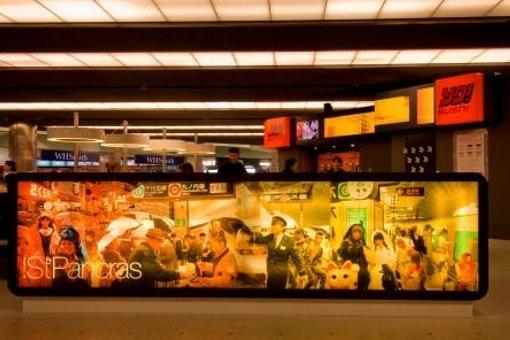 YO! Sushi St Pancras Station