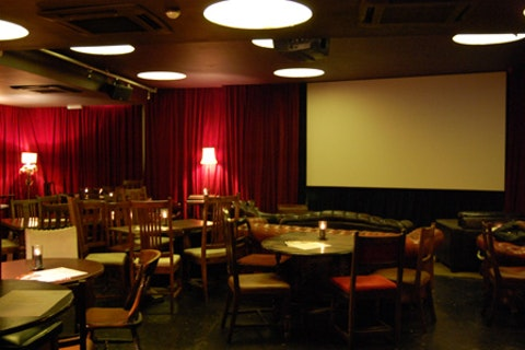 Roxy Bar & Screen