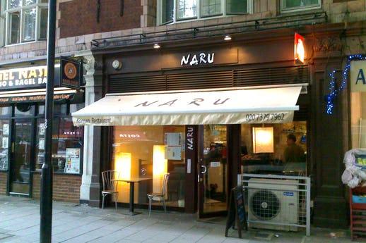 Naru Restaurant