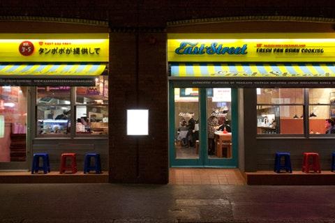 East Street Restaurant