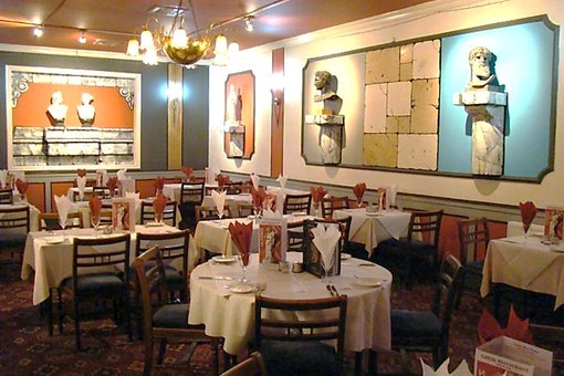 Ulysses Restaurant