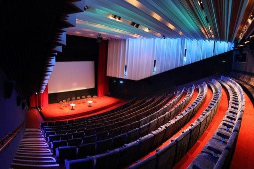 Private Screenings at the Barbican