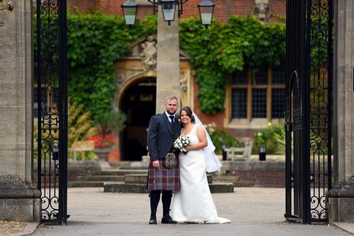 Weddings at Westminster College
